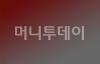 최희섭 광주 아파트 '감정가 4.7억' 경매 나온 까닭