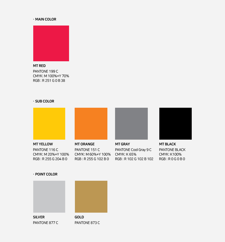 color, gray 1도사용기준일때 활용법이 정의된 이미지