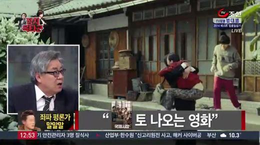 TV조선, 우민화를 꿈꾸는 1등 신문의 재림