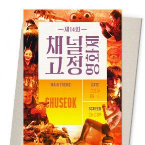 izo - Magazine cover