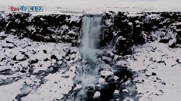 [꽃보다 청춘]의 아이슬란드는 정말 지상낙원일까