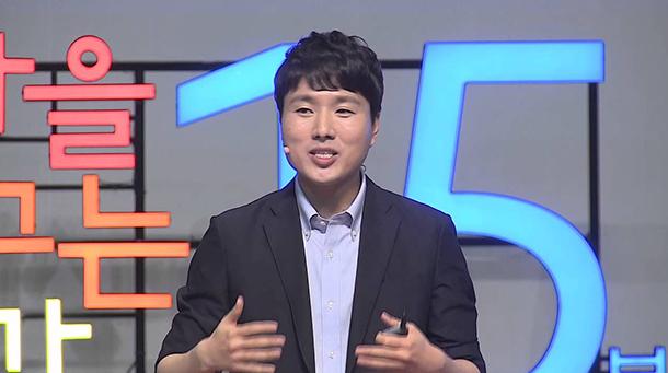 지식 셀러브리티│② 설민석부터 송길영까지 장단점 정리
