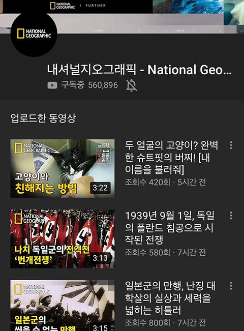 10대의 유튜브│② 유튜브로 놀고 먹고 공부하고 '인싸'되기