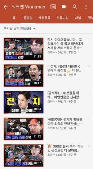 장성규│① 2019년 예능의 빌런