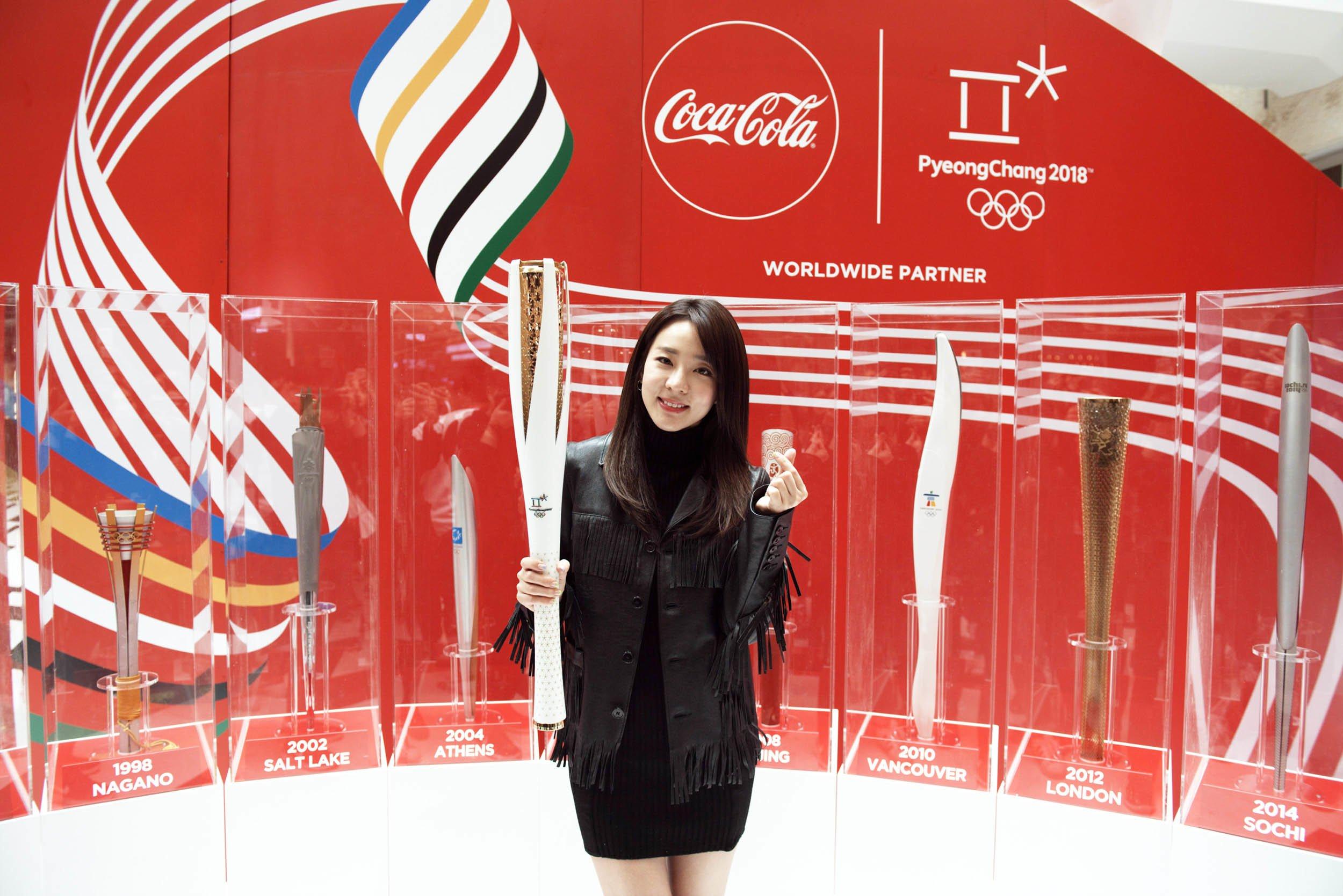 산다라박, 코카콜라 평창 올림픽 성화봉송 투어