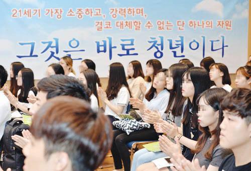 [2016 청년보고서] '노오력' 해도 안되는 N포세대