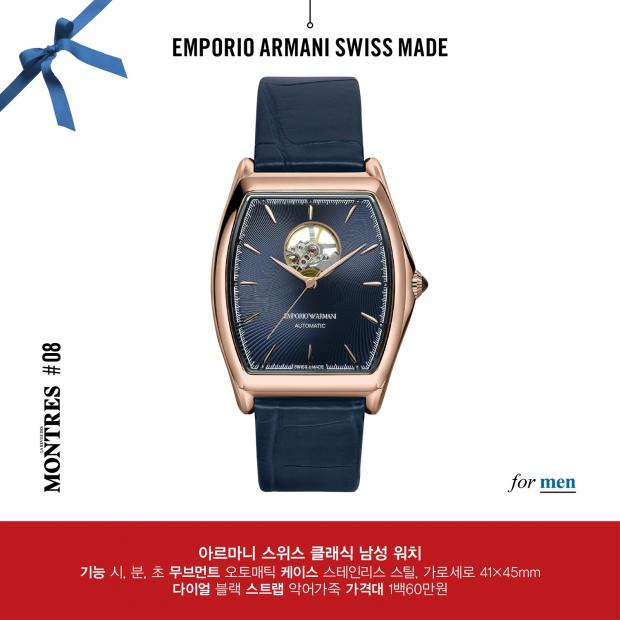 A WATCH FOR A GIFT