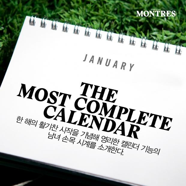 THE MOST COMPLETE CALENDAR