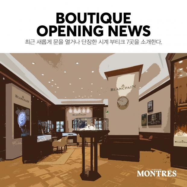 BOUTIQUE OPENING NEWS