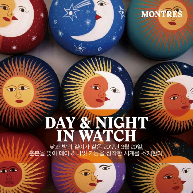 DAY & NIGHT IN WATCH