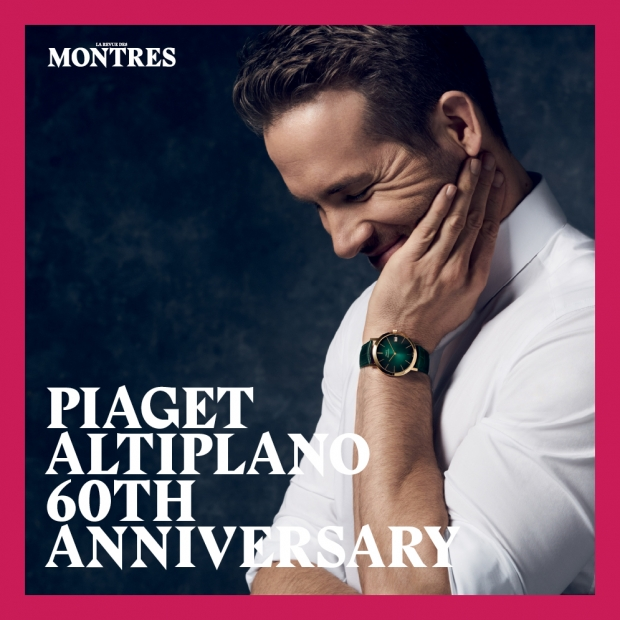 PIAGET ALTIPLANO 60TH ANNIVERSARY