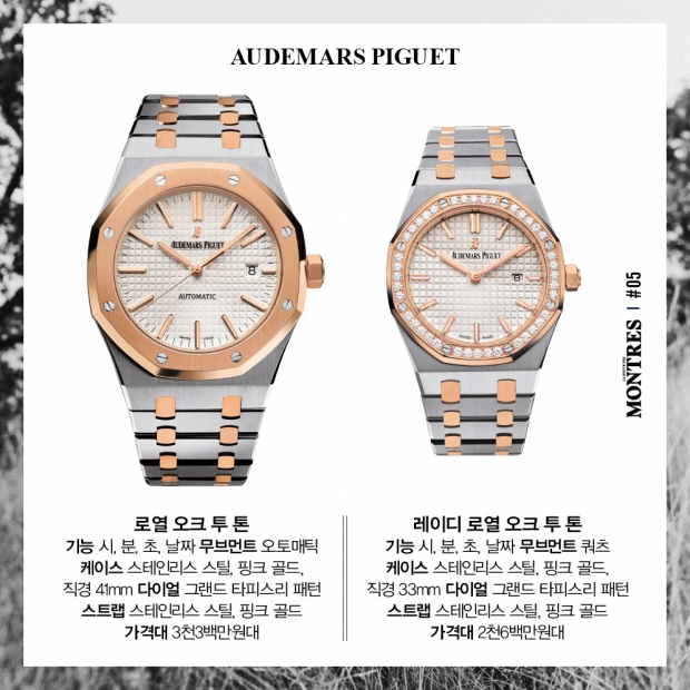 LUXURY COUPLE WATCH