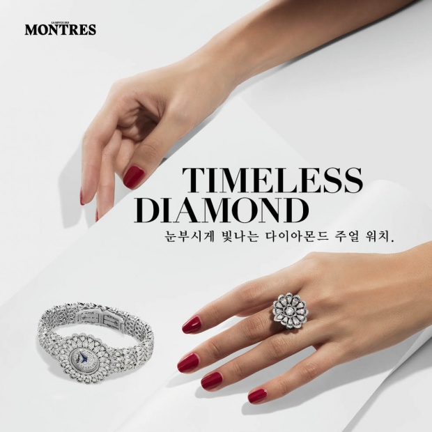 TIMELESS DIAMOND