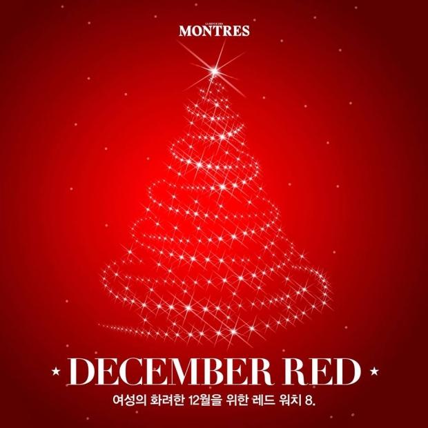 DECEMBER RED