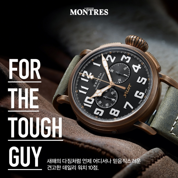 FOR THE TOUGH GUY