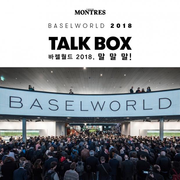 BASELWORLD 2018 TALK BOX