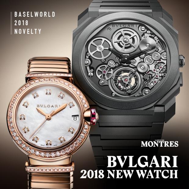 BVLGARI 2018 NEW WATCH