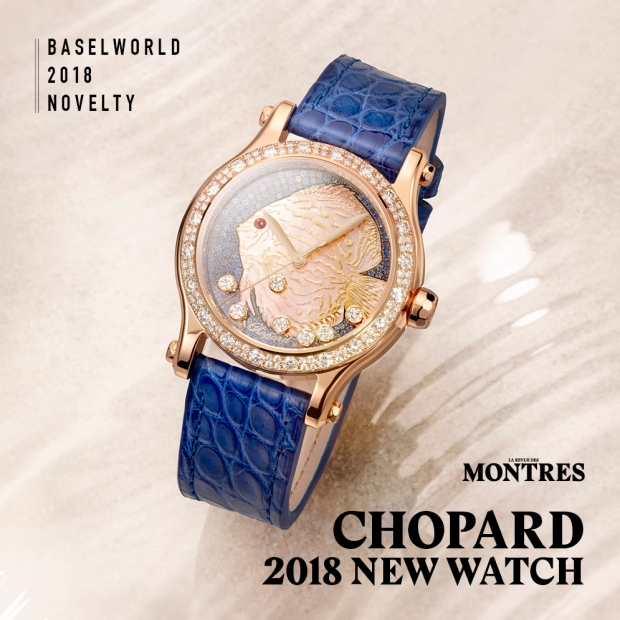 CHOPARD 2018 NEW WATCH