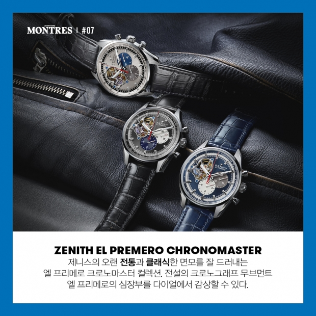 ZENITH ICONIC COLLECTION