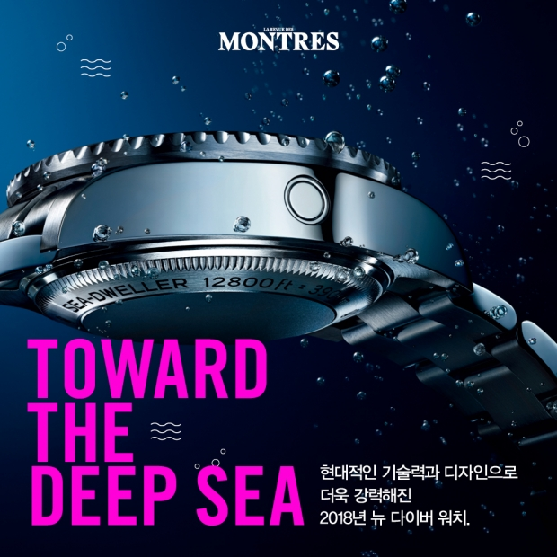 TOWARD THE DEEP SEA