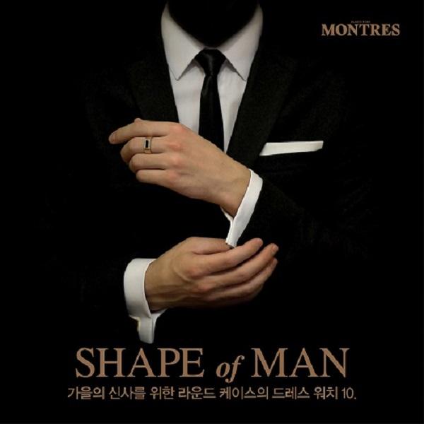 SHAPE of MAN