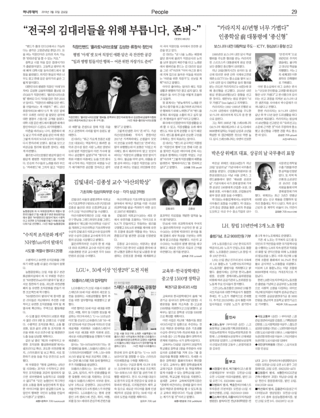2019.03.22(금) 머니투데이 신문