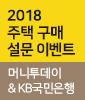 KB설문배너 (12/03~)