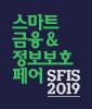 SFIS 2019 (2/18~)