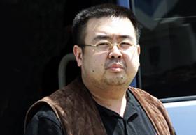 '北김정은 이복형' 김정남 피살
