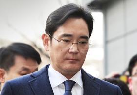 삼성, 창사 79년만에 사상 첫 총수 구속