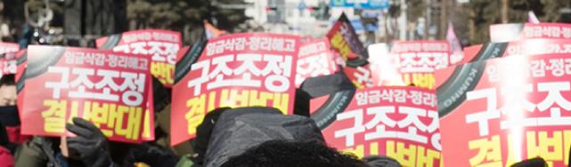 '청산 vs 회생' 갈림길 정부…'정치 논리'에 발목잡히나