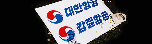 음주·폭행·폭언…한국기업들의 '오너 3세 리스크'