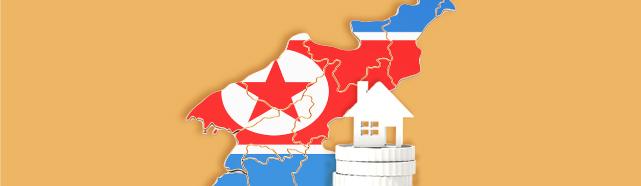 남한엔 '역세권'… 북한엔 '시세권' 있다