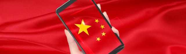 인기앱 '틱톡, 콰이'도…중국기업의 모바일 공습