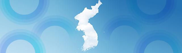 """문재인 비핵화 로드맵…""""평화의 지름길은 종전선언"""""""
