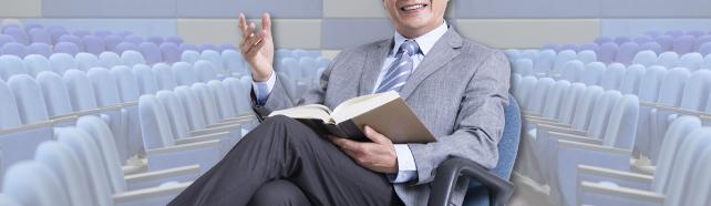 한국 최고특권층-교수