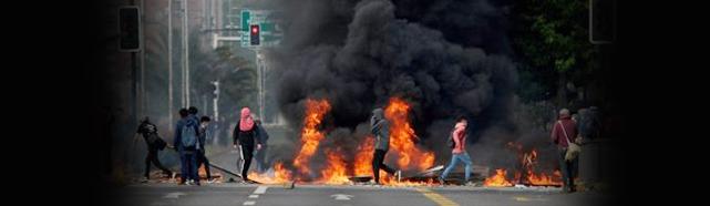 불타는 중남미