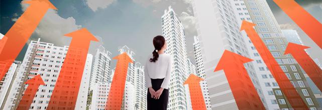 2030 부동산보고서(上)