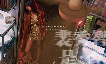 수지, 솔로곡 티저…관능적인 팜므파탈 '파격변신'