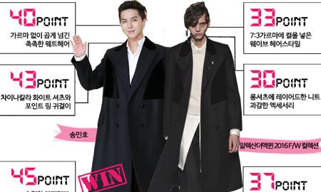 송민호vs모델, 알렉산더 맥퀸 코트 패션…승자는?