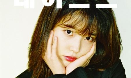 '데뷔 10주년' 아이유, 매거진 커버 장식