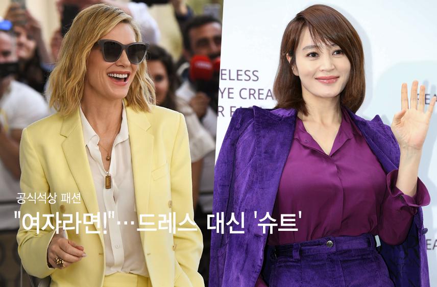"""""""여자라면!""""…드레스 대신 '슈트' 선택한 ★들"""