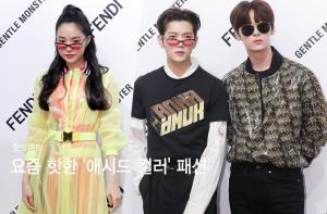 선미·손나은·황민현…요즘 핫한 '애시드 컬러' 패션
