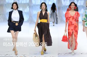 일하는 여성을 위하여…'미스지콜렉션' 2020 S/S 컬렉션