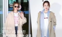 유인나 vs 최여진, '트렌치코트' 패션 대결