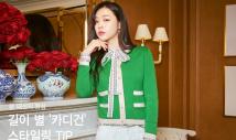 """""""봄 패션의 완성은?""""…길이 별 '카디건' 스타일링 TIP"""
