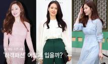 '봄 웨딩 시즌' 4월…결혼식 가는데 뭐 입을까?