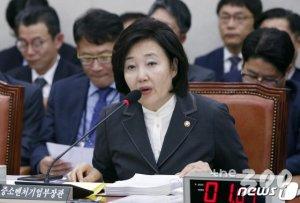 """[국감현장]박영선 """"중기 주52시간 연착륙 유도…대통령께 의견 개진"""""""