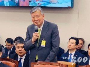 [국감현장]부영회장에 쏟아진 관심…'무주리조트·금천병원·한전공대'