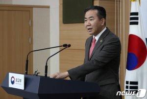 """외교부 """"일국양제하에서 홍콩의 번영·발전 지속이 중요"""""""